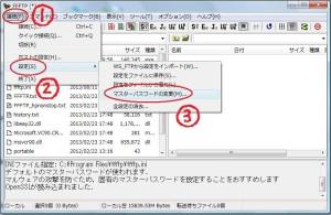 FFFTP設定